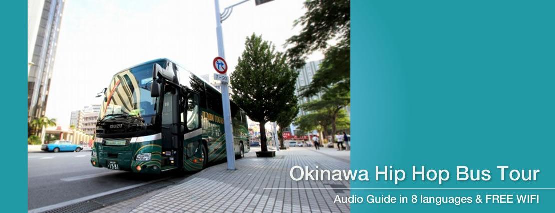 okinawa-hiphop-bus