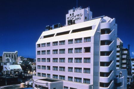 琉球サンロイヤルホテル 外観