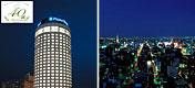 【札幌大通公園】札幌プリンスホテルタワー<ロイヤルフロア>イメージ