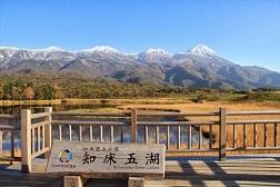 「春旅」ひがし北海道周遊