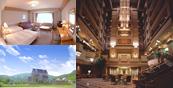 キロロトリビュートホテル北海道