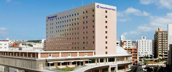 ダイワロイネットホテル那覇国際通りの外観イメージ
