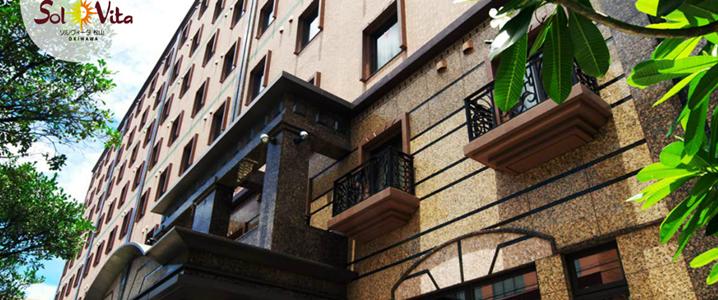 ソルヴィータホテル那覇の外観イメージ