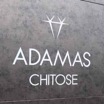 Adamas Chitose