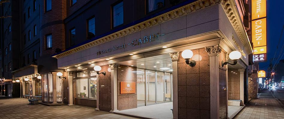 プレミアホテル-CABIN-札幌