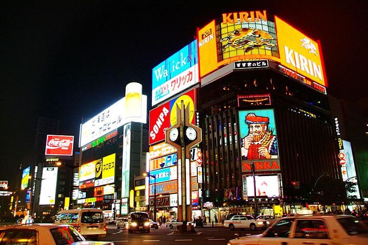 札幌エリアチョイス