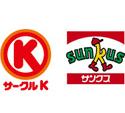 サークルK サンクス