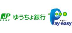 ゆうちょ銀行/Pay-easy