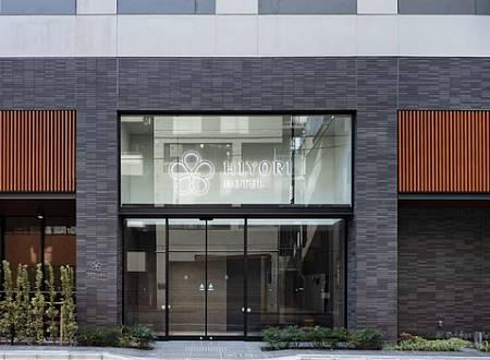 日和ホテル東京銀座EASThiyori-ginza-east