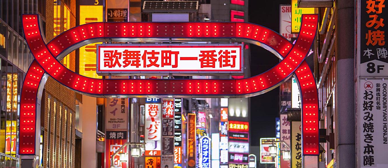 東京top