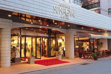 琉球サンロイヤルホテル 正面玄関\r\n