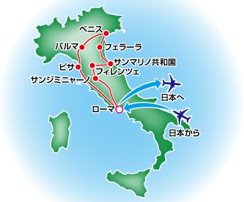 大好きになっちゃった! イタリア8日間 Map