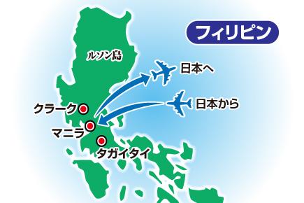 魅惑たっぷり フィリピン4日間 Map