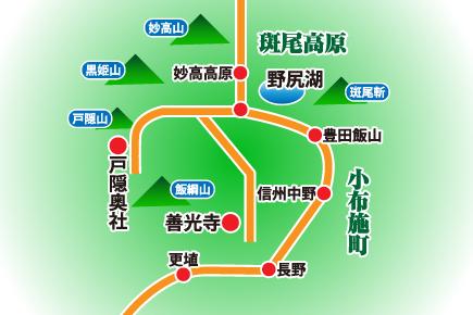 ぐるっと信州絶景めぐり3日間 Map