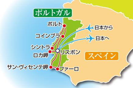 とっておきの ポルトガル8日間 Map