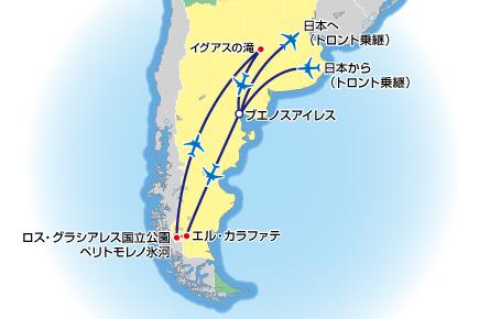 パタゴニア氷河とイグアスの滝へ感動のアルゼンチン絶景紀行9日間 Map