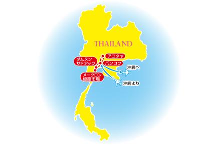 (Aコース)世界遺産アユタヤと天使の都バンコク5日間 Map