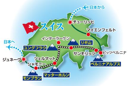 ファンタスティックスイスアルプス5大名峰9日間 Map