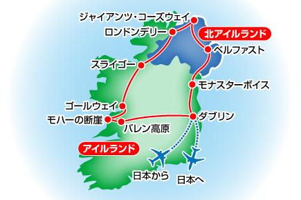 美しき魅惑のアイルランド8日間 Map