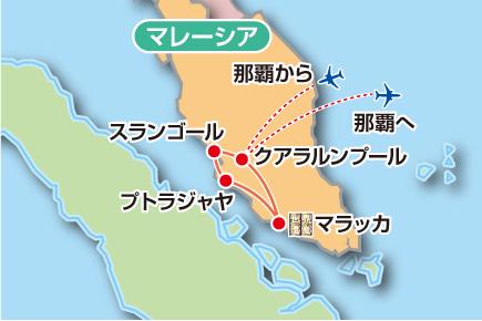 【11月23日出発限定】マレーシア5日間(Bコース)Map