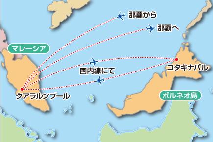【11月23日出発限定】マレーシア5日間(Cコース)Map
